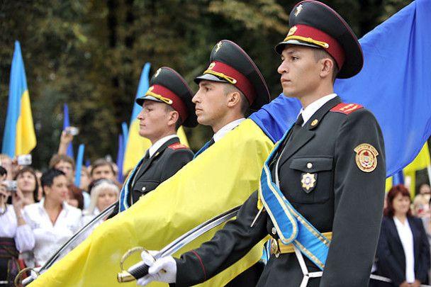 Свято Державного прапора України