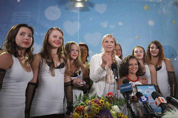 Юлії Тимошенко подарували тигрицю