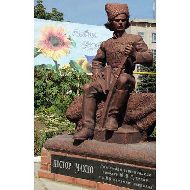 Гола поезія та Нестор Махно в Гуляйполі