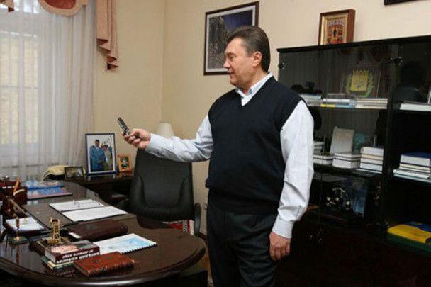 Тимошенко відібрала в Януковича державну дачу