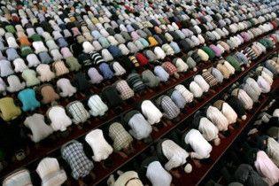 Українські мусульмани розпочали хадж