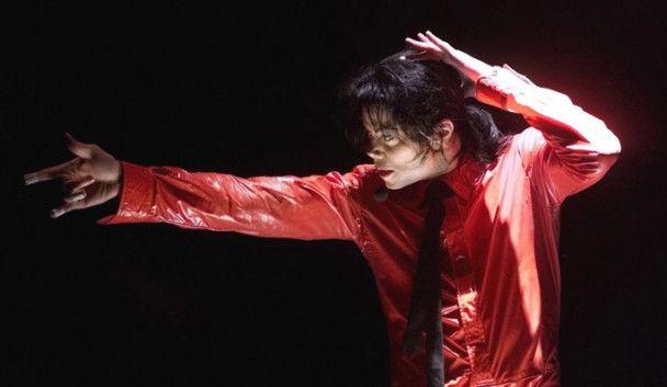 """Опубліковано """"список ворогів"""" Майкла Джексона"""