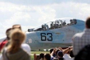 Автору запису переговорів з екіпажем Су-27 загрожує в'язниця