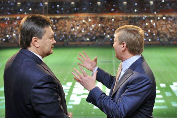 """Політики та зірки відкрили """"Донбас-Арену"""""""