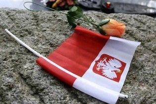 У Польщі вшановують 70-ту річницю початку Другої світової війни