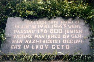 Відкрився центр з реставрації єврейських кладовищ