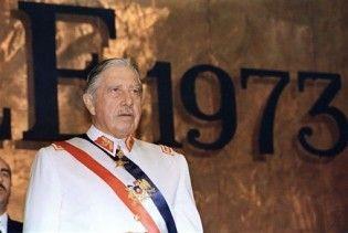 Жертвами режиму Піночета в Чилі оголошено 40 тисяч осіб