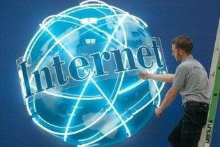 30 жовтня Інтернету виповнюється 40 років