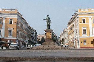 """Рада Європи присвоїла Одесі статус """"міста 12 зірок"""""""