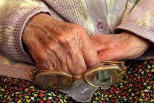 Працівник будинку престарілих ґвалтував своїх підопічних