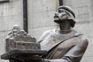 У Києві зробили томографію князю Ярославу Мудрому