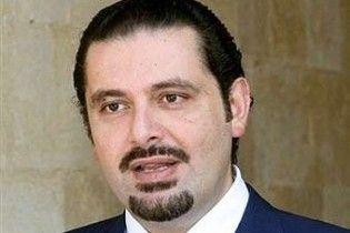 В Лівані створено уряд національної єдності