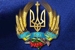 Новий герб України розробили за радянським зразком