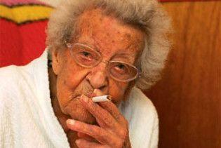 Британка, яка курила 95 років, відмовилася від шкідливої звички