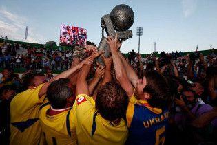 Україна виграла чемпіонат світу серед бомжів