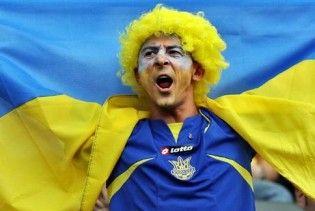 Вболівальники не потраплять на матч Україна - Англія
