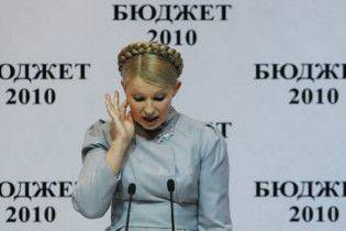 Верховна рада кинула бюджет Тимошенко напризволяще