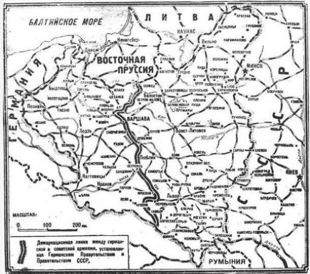 Приєднання Західної України до СРСР