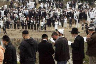 Іудеї всього світу зустрічають Новий рік