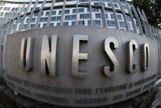США відмовилися фінансувати ЮНЕСКО через Палестину