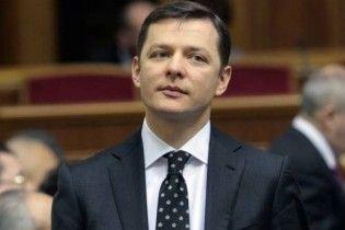 БЮТівець Ляшко звинуватив Секретаріат і ПР у намаганнях розвалити коаліцію
