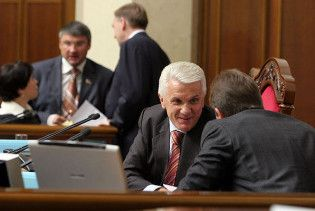 Щоб поїхати у відрядження, депутати повинні відпроситися у Литвина
