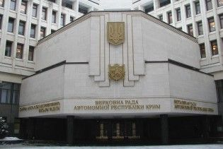 У парламенті Криму створили коаліцію