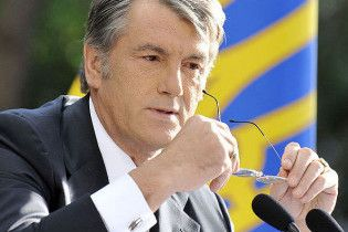 Ющенко програв Тимошенко суд про звільнення губернаторів