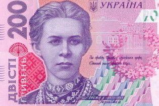 Україну заполонили фальшиві банкноти у 200 гривень