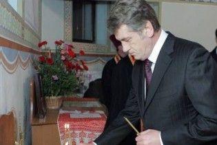 Ющенко вшановує пам'ять жертв комуністичних репресій на Івано-Франківщині
