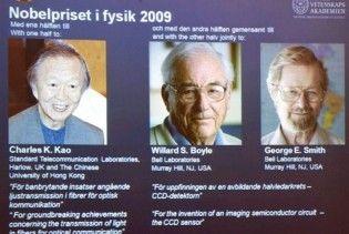 Нобелівську премію з фізики отримали вчені з США