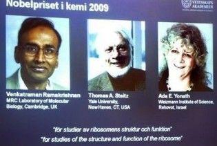 Нобелівську премію з хімії отримали американець, британець та ізраїльтянка