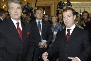 Ющенко переплутав ім'я Мєдвєдєва