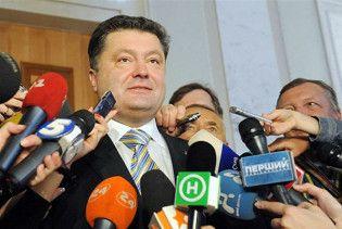 """Порошенко поговорив з Лавровим про """"чорні списки"""""""