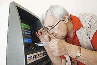 НБУ встановить ліміт на видачу валюти з банкоматів