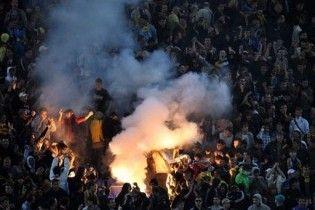 Фанати пояснили, чому кидали фаєри під час матчу Україна - Англія