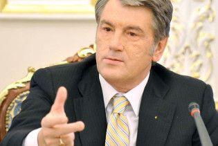 Ющенко: громадяни України зобов'язані знати українську