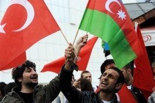 Вірменія призупинила зближення з Туреччиною