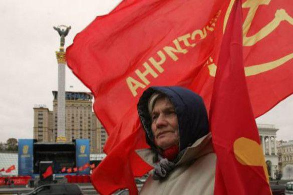 Мітинг КПУ в Києві