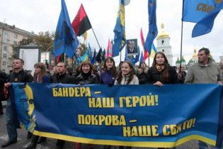 В Києві відсвяткують річницю УПА попри заборону суду