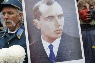 НУ-НС: Бандері незабаром повернуть звання Героя України