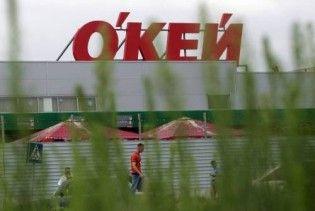 """Мережа гіпермаркетів """"О'кей"""" пішла з України, залишивши 130 млн грн боргу"""