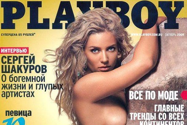 Найкрасивіша дівчина України роздяглась для Playboy