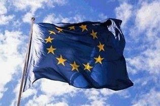 Молдова виступає за вступ в ЄС разом з балканськими країнами
