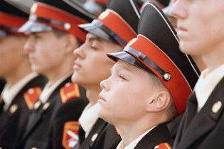 Московські кадети зґвалтували однокласника
