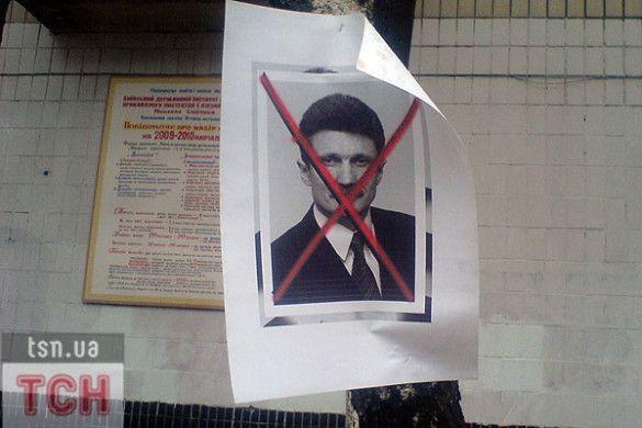 Страйк студентів проти керівництва київського вузу