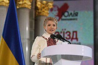 Тимошенко пригадала, як ночами розвантажувала шини у Дніпропетровську