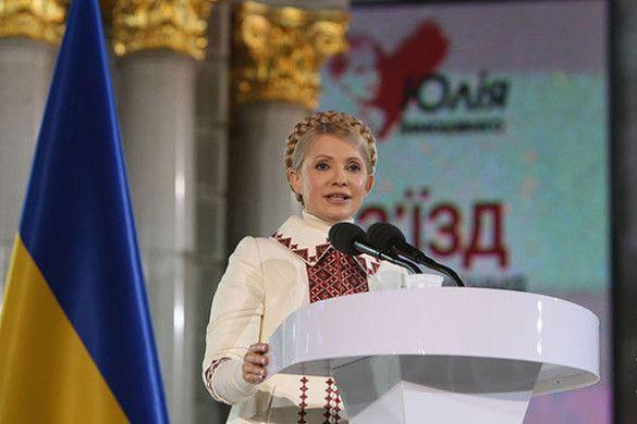 Висунення Юлії Тимошенко у президенти