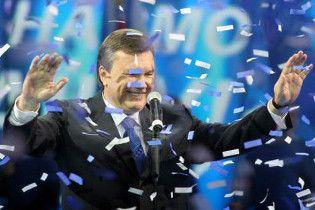 Генпрокурор: Янукович був засуджений незаконно