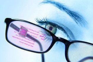 Програма для iPhone дозволить поліпшити зір